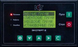 Панель управления компрессором
