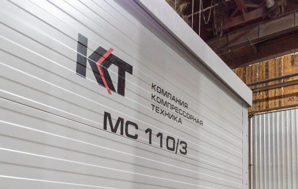 Модульная компрессорная станция МС110/3